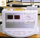 初期う蝕探知機